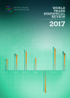 World Trade Statistical Review 2017 Cover Image