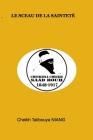 Le sceau de la sainteté Cover Image
