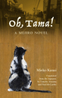Oh, Tama!: A Mejiro Novel Cover Image
