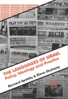 The Languages of Israel: Policy Ideology and Practice (Bilingual Education & Bilingualism #17) Cover Image