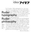 Ruder Typography Ruder Philosophy Cover Image