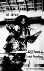 The Classic Noh Theatre of Japan (New Directions Paperbook #79) Cover Image