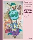 Shuvinai Ashoona: Mapping Worlds Cover Image