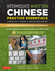Intermediate Written Chinese Practice Essentials: Read and Write Mandarin Chinese as the Chinese Do (CD-ROM of Audio & Printable Pdfs for More Practic Cover Image