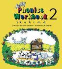 Jolly Phonics Workbook 2ck, E, H, R, M, D Cover Image