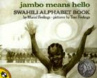 Jambo Means Hello: A Swahili Alphabet Book Cover Image
