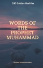 Words of the Prophet Muhammad Cover Image