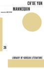Mannequin (Korean Literature) Cover Image