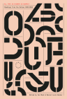 All That Is Evident Is Suspect: Readings from the Oulipo: 1963 - 2018 Cover Image