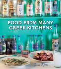 Food from Many Greek Kitchens Cover Image