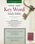 Hebrew-Greek Key Word Study Bible-NASB: Key Insights Into God's Word Cover Image