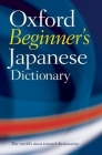 Oxford Beginner's Japanese Dictionary Cover Image
