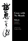 Crow with No Mouth Cover Image