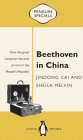 Beethoven in China (Penguin Specials) Cover Image