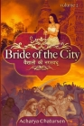 Bride of the City Volume 2 Cover Image