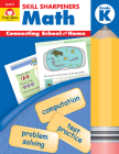 Skill Sharpeners Math Grade K (Skill Sharpeners: Math) Cover Image