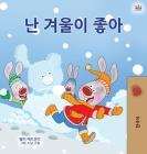 I Love Winter (Korean Children's Book) (Korean Bedtime Collection) Cover Image
