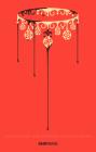 La reina roja: Edición de coleccionista Cover Image