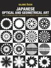 Japanese Optical and Geometrical Art (Dover Pictorial Archives) Cover Image