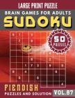 Sudoku for adults: sudoku hard level - Sudoku Hard difficulty for Senior, mom, dad Large Print Cover Image