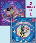 Mulan's Perfect Present/Jasmine's New Friends (Disney Princess) (Pictureback(R)) Cover Image