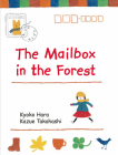 The Mailbox in the Forest (Forest Friends) Cover Image