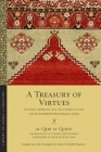 A Treasury of Virtues: Sayings, Sermons, and Teachings of 'ali, with the One Hundred Proverbs Attributed to Al-Jahiz (Library of Arabic Literature #58) Cover Image