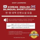 Easy Learning Korean-English Bilingual Short Stories: With Korean Audio Files, Grammar Guides, and Translation Cover Image