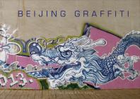 Beijing Graffiti Cover Image