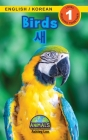 Birds / 새: Bilingual (English / Korean) (영어 / 한국어) Animals That Make a Difference! (Engaging R Cover Image