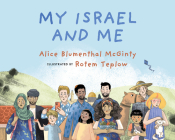My Israel and Me Cover Image