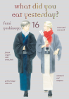 What Did You Eat Yesterday?, Volume 16 Cover Image