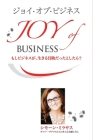 ジョイ・オブ・ビジネス - Joy of Business Japanese Cover Image