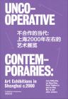 Uncooperative Contemporaries: Art Exhibitions in Shanghai C. 2000 Cover Image