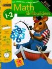 Math Skillbuilders (Grades 1 - 2) (Step Ahead) Cover Image