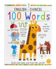 Slide and Seek: 100 Words English-Chinese (iSeek) Cover Image