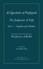 Al-Qawanin al-Fiqhiyyah: The Judgments of Fiqh Cover Image