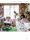 Onago Room Cover Image