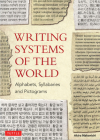 Writing Systems of the World Cover Image