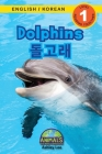 Dolphins / 돌고래: Bilingual (English / Korean) (영어 / 한국어) Animals That Make a Difference! (Engag Cover Image