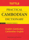 Tuttle Practical Cambodian Dictionary: English-Cambodian Cambodian-English (Tuttle Language Library) Cover Image