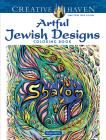 Creative Haven Artful Jewish Designs Coloring Book (Creative Haven Coloring Books) Cover Image