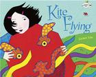 Kite Flying Cover Image