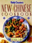Betty Crocker's New Chinese Cookbook (Betty Crocker Cooking) Cover Image