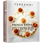 French Patisserie (Volume 2 of 2) Cover Image