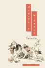 Mountain Witches: Yamauba Cover Image