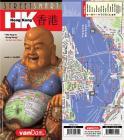 Streetsmart Hong Kong Map by Vandam Cover Image