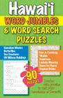 Hawaii Word Jumbles and Word Search Puzzles Cover Image