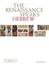 The Renaissance Speaks Hebrew Cover Image