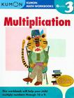 Multiplication Grade 3 (Kumon Math Workbooks) Cover Image